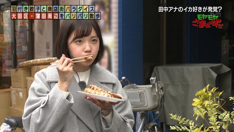 【田中瞳キャプ画像】ミスコン経験がある可愛い女子アナが大口開けて食レポwwww 17