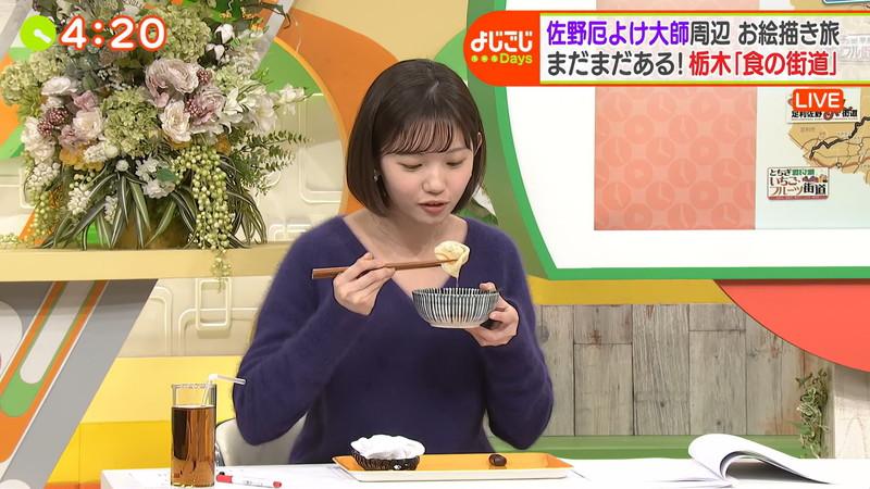 【田中瞳キャプ画像】ミスコン経験がある可愛い女子アナが大口開けて食レポwwww 18