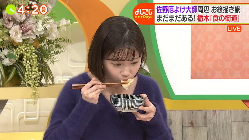 【田中瞳キャプ画像】ミスコン経験がある可愛い女子アナが大口開けて食レポwwww 19