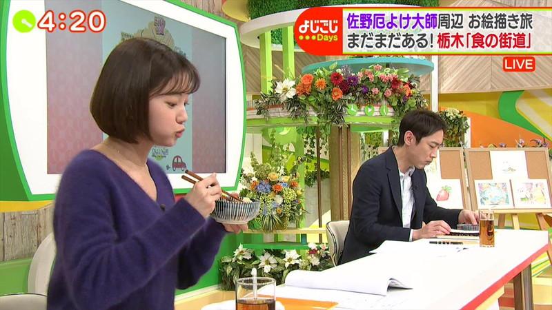 【田中瞳キャプ画像】ミスコン経験がある可愛い女子アナが大口開けて食レポwwww 20