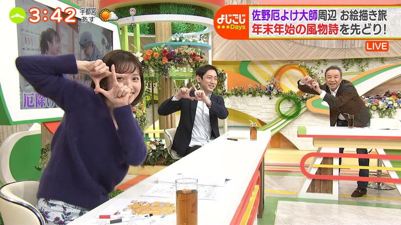 【田中瞳キャプ画像】ミスコン経験がある可愛い女子アナが大口開けて食レポwwww 21