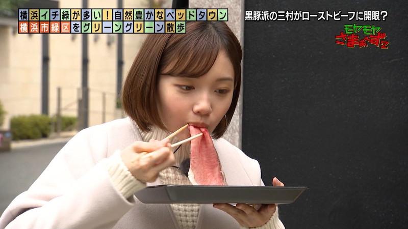 【田中瞳キャプ画像】ミスコン経験がある可愛い女子アナが大口開けて食レポwwww 23