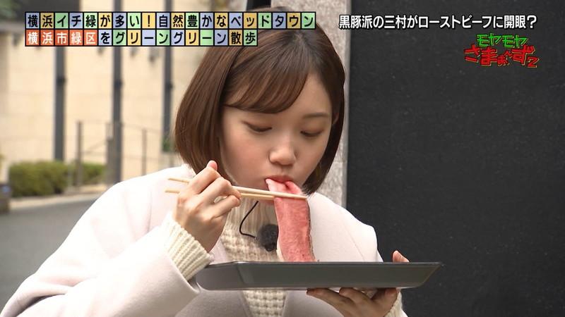 【田中瞳キャプ画像】ミスコン経験がある可愛い女子アナが大口開けて食レポwwww 24