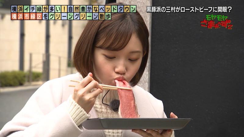 【田中瞳キャプ画像】ミスコン経験がある可愛い女子アナが大口開けて食レポwwww 25
