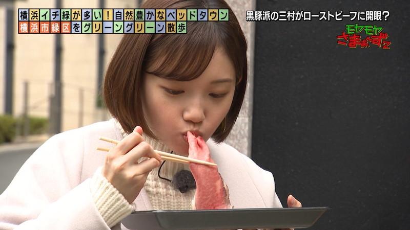 【田中瞳キャプ画像】ミスコン経験がある可愛い女子アナが大口開けて食レポwwww 27