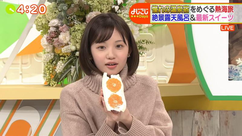 【田中瞳キャプ画像】ミスコン経験がある可愛い女子アナが大口開けて食レポwwww 29