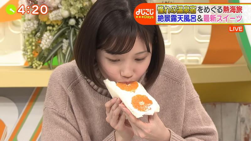 【田中瞳キャプ画像】ミスコン経験がある可愛い女子アナが大口開けて食レポwwww 31