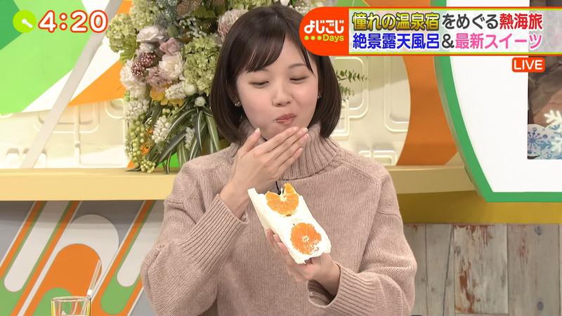 【田中瞳キャプ画像】ミスコン経験がある可愛い女子アナが大口開けて食レポwwww 32