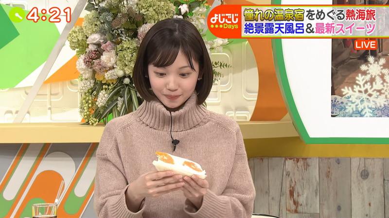 【田中瞳キャプ画像】ミスコン経験がある可愛い女子アナが大口開けて食レポwwww 33