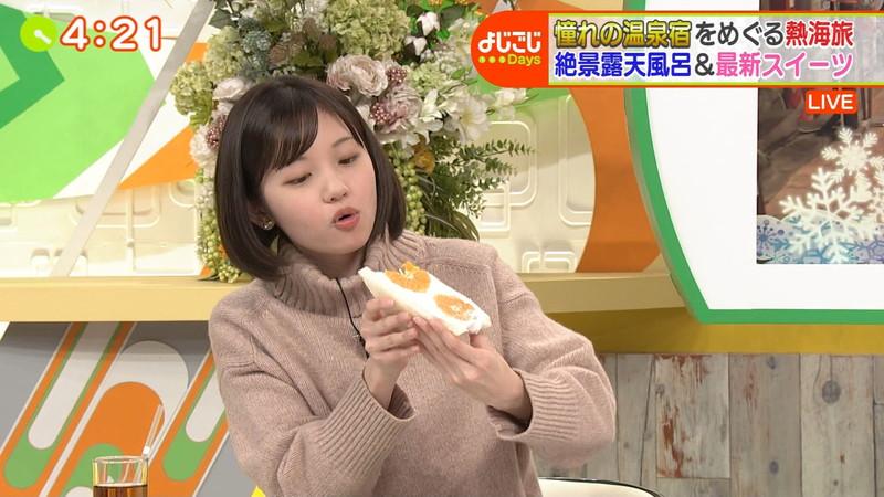 【田中瞳キャプ画像】ミスコン経験がある可愛い女子アナが大口開けて食レポwwww 34