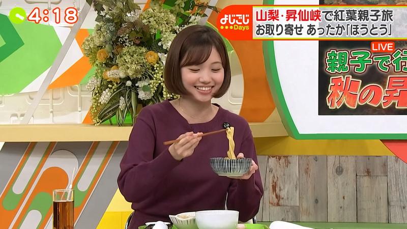 【田中瞳キャプ画像】ミスコン経験がある可愛い女子アナが大口開けて食レポwwww 36