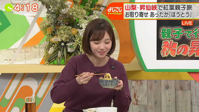 【田中瞳キャプ画像】ミスコン経験がある可愛い女子アナが大口開けて食レポwwww 37