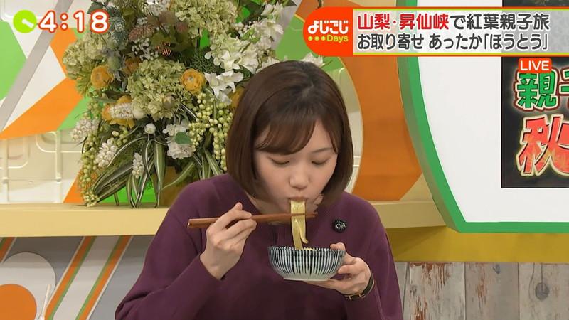 【田中瞳キャプ画像】ミスコン経験がある可愛い女子アナが大口開けて食レポwwww 38