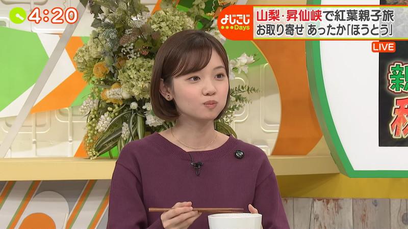 【田中瞳キャプ画像】ミスコン経験がある可愛い女子アナが大口開けて食レポwwww 39
