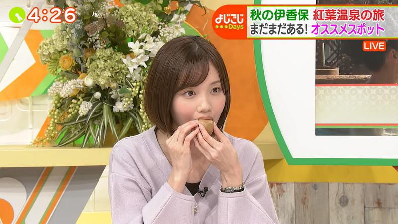 【田中瞳キャプ画像】ミスコン経験がある可愛い女子アナが大口開けて食レポwwww 40