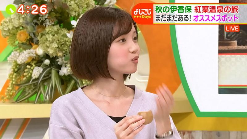 【田中瞳キャプ画像】ミスコン経験がある可愛い女子アナが大口開けて食レポwwww 41