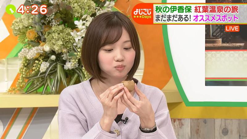【田中瞳キャプ画像】ミスコン経験がある可愛い女子アナが大口開けて食レポwwww 42