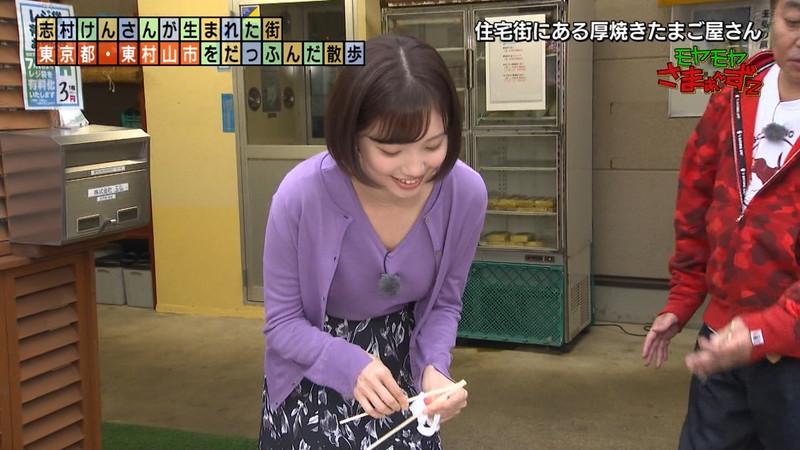 【田中瞳キャプ画像】ミスコン経験がある可愛い女子アナが大口開けて食レポwwww 43