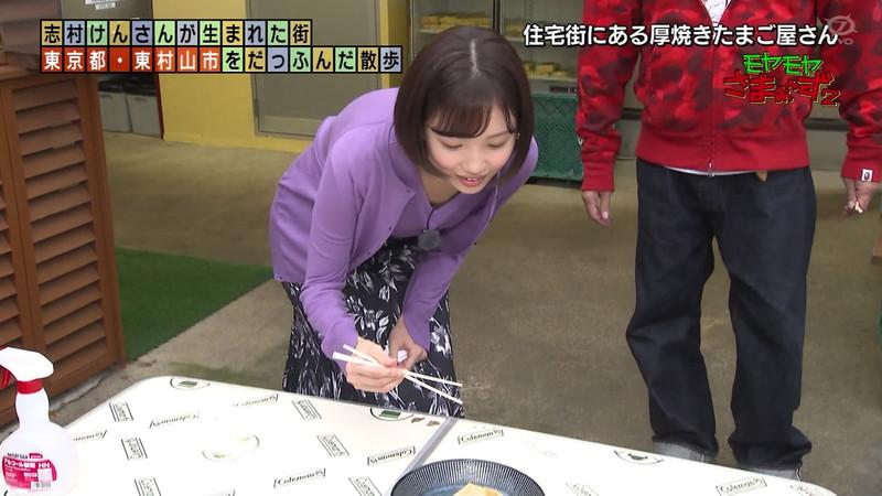 【田中瞳キャプ画像】ミスコン経験がある可愛い女子アナが大口開けて食レポwwww 44