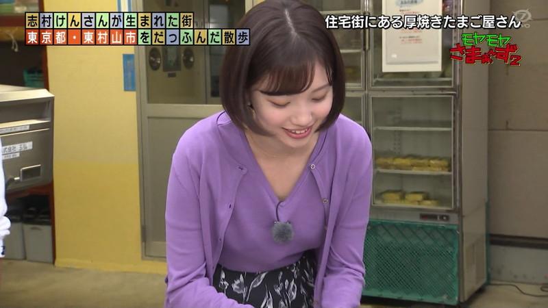 【田中瞳キャプ画像】ミスコン経験がある可愛い女子アナが大口開けて食レポwwww 45