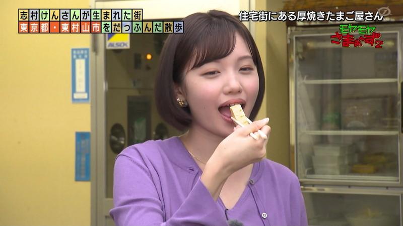 【田中瞳キャプ画像】ミスコン経験がある可愛い女子アナが大口開けて食レポwwww 46