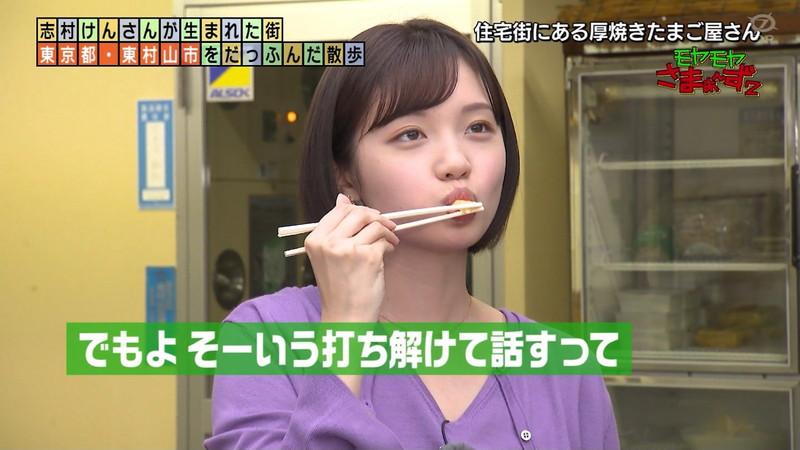 【田中瞳キャプ画像】ミスコン経験がある可愛い女子アナが大口開けて食レポwwww 47