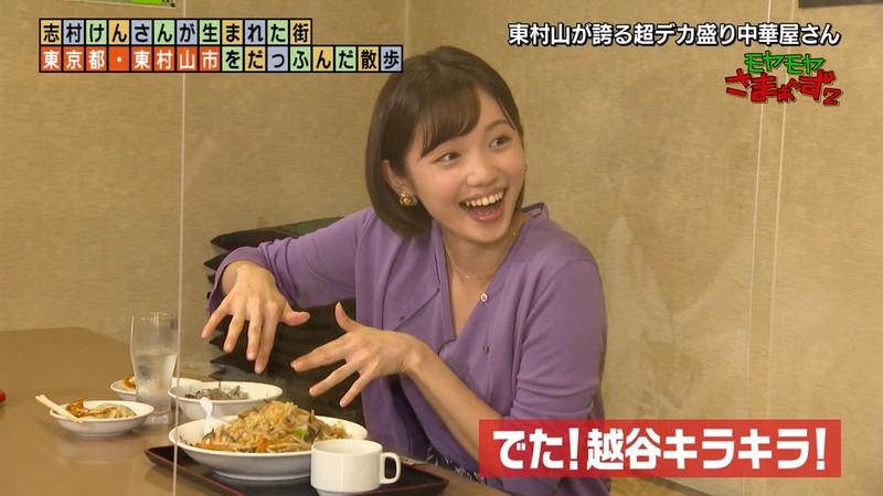 【田中瞳キャプ画像】ミスコン経験がある可愛い女子アナが大口開けて食レポwwww 48