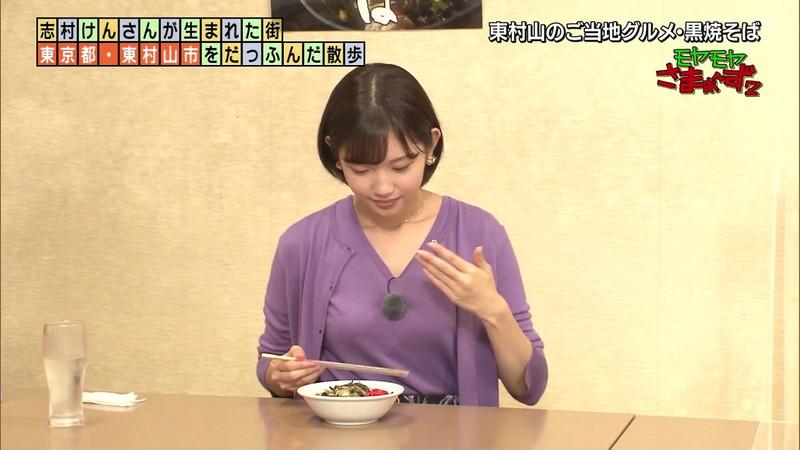 【田中瞳キャプ画像】ミスコン経験がある可愛い女子アナが大口開けて食レポwwww 49