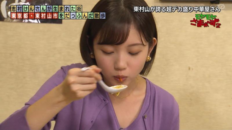 【田中瞳キャプ画像】ミスコン経験がある可愛い女子アナが大口開けて食レポwwww 51