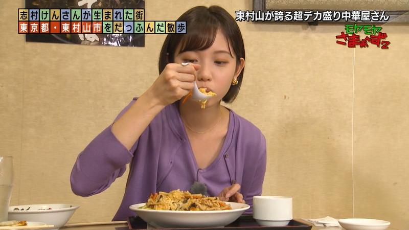 【田中瞳キャプ画像】ミスコン経験がある可愛い女子アナが大口開けて食レポwwww 52