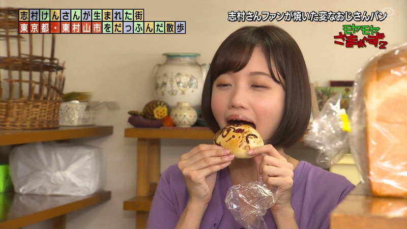 【田中瞳キャプ画像】ミスコン経験がある可愛い女子アナが大口開けて食レポwwww 53