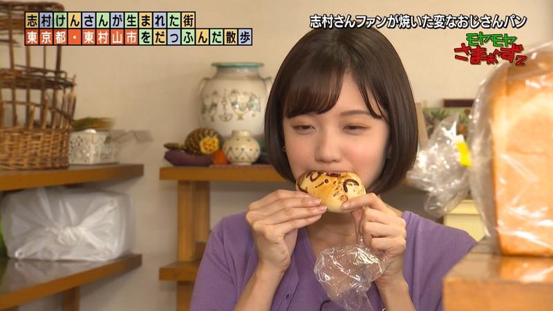 【田中瞳キャプ画像】ミスコン経験がある可愛い女子アナが大口開けて食レポwwww 54