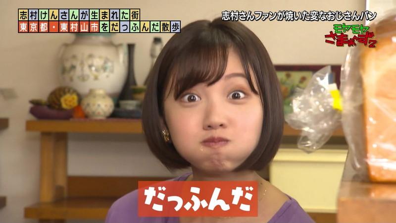 【田中瞳キャプ画像】ミスコン経験がある可愛い女子アナが大口開けて食レポwwww 55