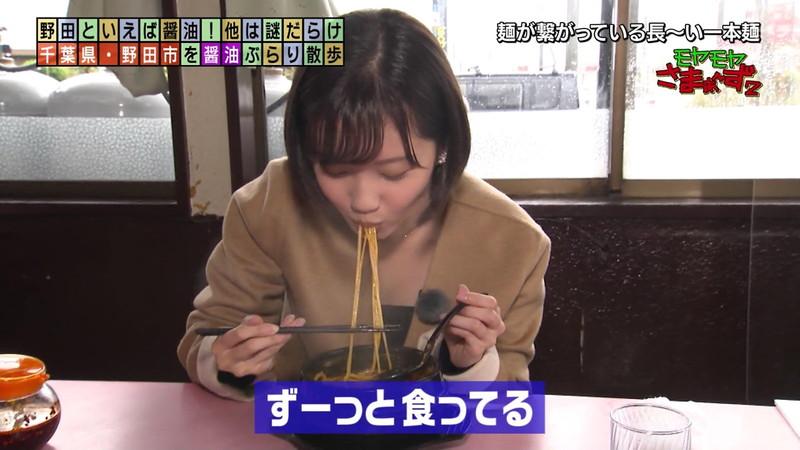 【田中瞳キャプ画像】ミスコン経験がある可愛い女子アナが大口開けて食レポwwww 56