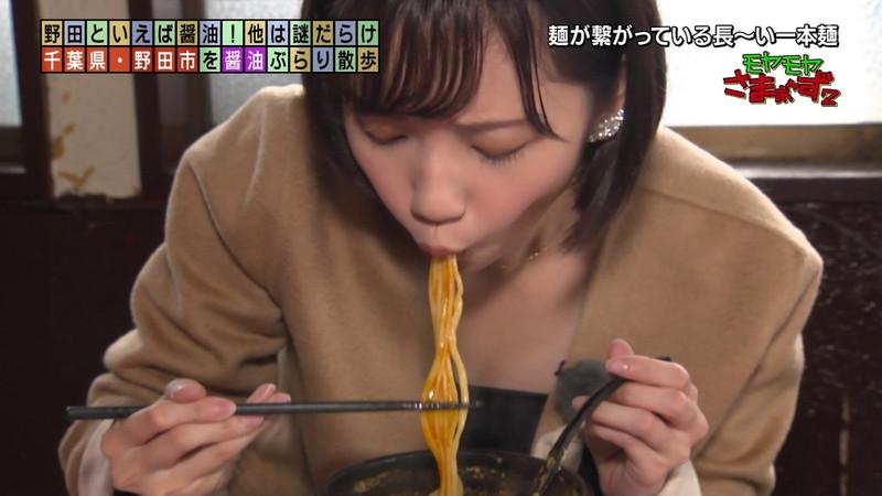 【田中瞳キャプ画像】ミスコン経験がある可愛い女子アナが大口開けて食レポwwww 58