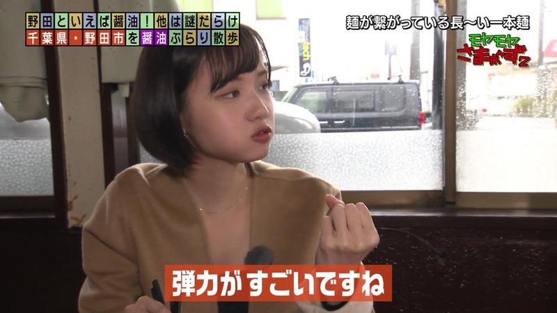 【田中瞳キャプ画像】ミスコン経験がある可愛い女子アナが大口開けて食レポwwww 59
