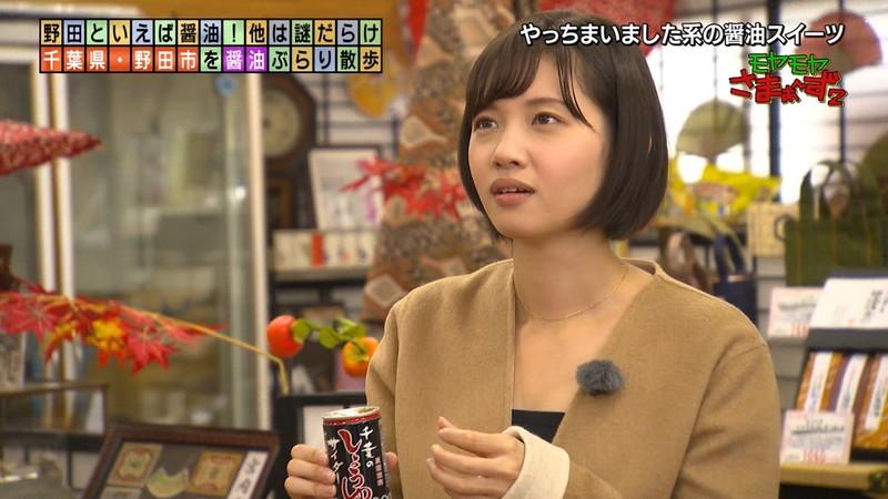 【田中瞳キャプ画像】ミスコン経験がある可愛い女子アナが大口開けて食レポwwww 60