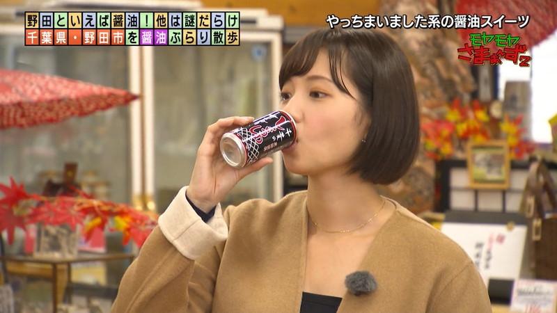 【田中瞳キャプ画像】ミスコン経験がある可愛い女子アナが大口開けて食レポwwww 62