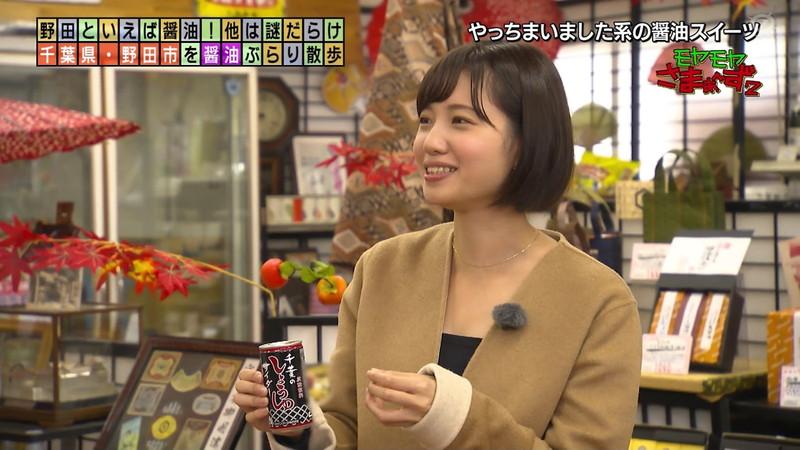 【田中瞳キャプ画像】ミスコン経験がある可愛い女子アナが大口開けて食レポwwww 63