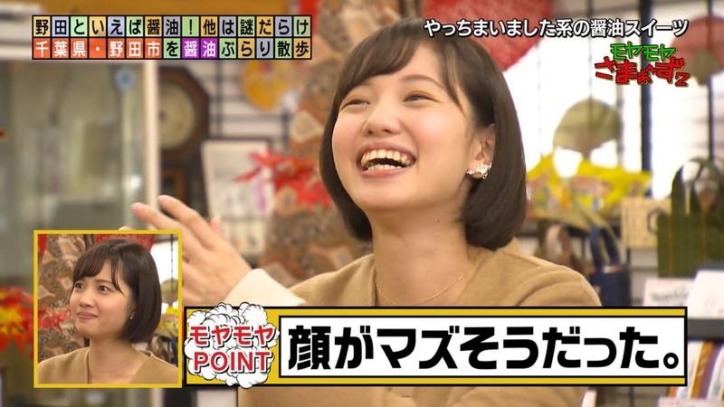 【田中瞳キャプ画像】ミスコン経験がある可愛い女子アナが大口開けて食レポwwww 64