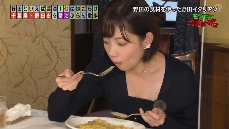 【田中瞳キャプ画像】ミスコン経験がある可愛い女子アナが大口開けて食レポwwww 69