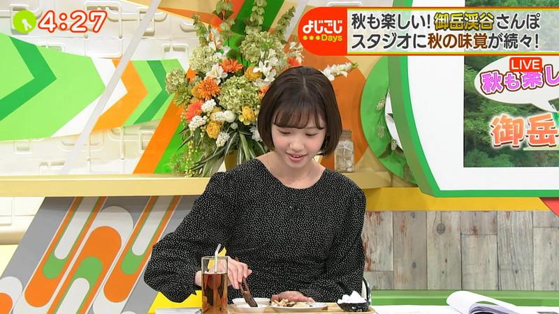 【田中瞳キャプ画像】ミスコン経験がある可愛い女子アナが大口開けて食レポwwww 70