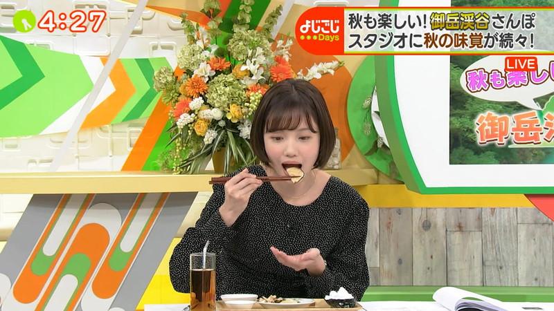 【田中瞳キャプ画像】ミスコン経験がある可愛い女子アナが大口開けて食レポwwww 71