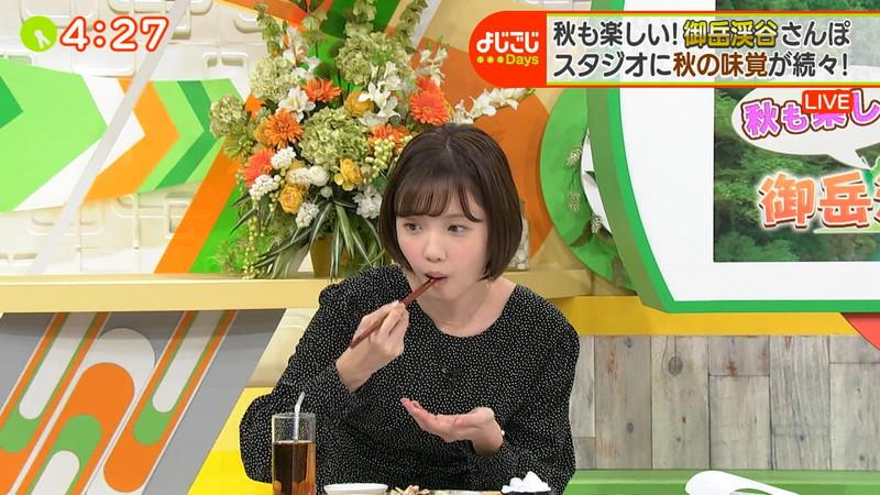 【田中瞳キャプ画像】ミスコン経験がある可愛い女子アナが大口開けて食レポwwww 72