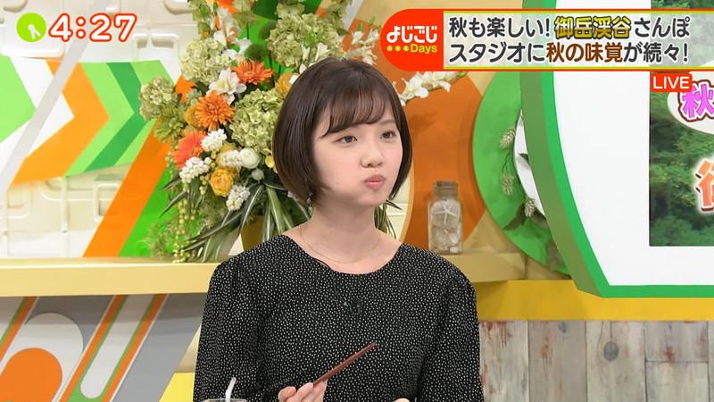 【田中瞳キャプ画像】ミスコン経験がある可愛い女子アナが大口開けて食レポwwww 74