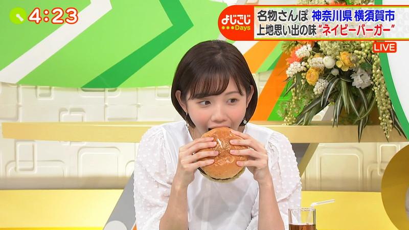 【田中瞳キャプ画像】ミスコン経験がある可愛い女子アナが大口開けて食レポwwww 78