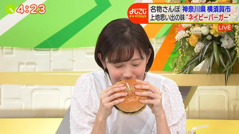【田中瞳キャプ画像】ミスコン経験がある可愛い女子アナが大口開けて食レポwwww 79