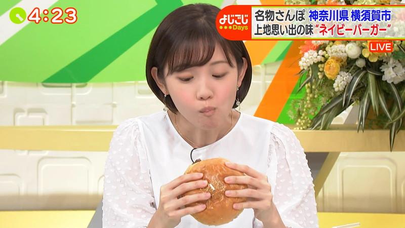 【田中瞳キャプ画像】ミスコン経験がある可愛い女子アナが大口開けて食レポwwww 80