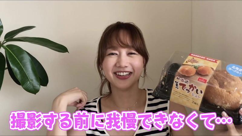 【高田秋キャプ画像】クォーター美人モデルのあられもない着衣エロ! 26