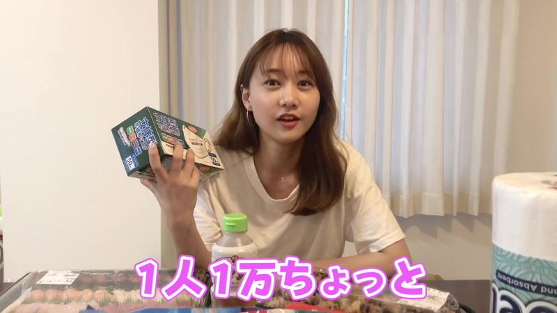 【高田秋キャプ画像】クォーター美人モデルのあられもない着衣エロ! 34